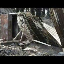 Port Stephens' Fires