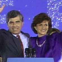 Dukakis reflects on failed presidential run in new documentary - The Boston Globe