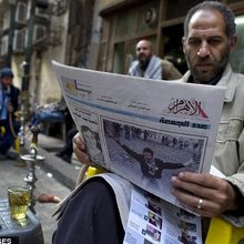 Where is the media in Egypt?