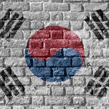 """South Korea's ICO Ban: A Reaction to """"Serious Concerns"""" Over Cryptocurrency Investment Practices"""