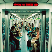 Vice: I spent an entire day on the Beijing subway