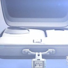 TRAVEL/Digital luggage tags promise no more lost bags; track your suitcase on your smartphone
