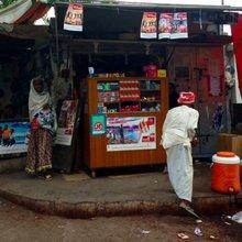 Buying Condoms in Pakistan Is Hard