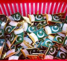 Happy Birthday Pakistan, as seen through Instagram (PHOTOS)
