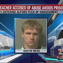 Johnston teacher enters harassment plea