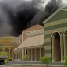 Qatar mall blaze leaves 19 dead