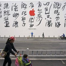 Apple Inc. Is Now The No. 1 Luxury Brand Among China's Millionaires, Overtaking Louis Vuitton, He...