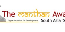 Groundviews wins prestigious Manthan South Asia Award