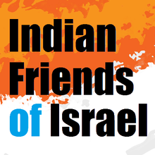 Radio Interview: Indian Support for Israel on Social Media