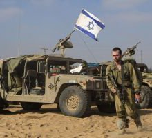 Sending Ammunition to Israeli Military, US Shows a Legal Loophole