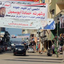 Election a matter of life and death in Egypt's North Sinai