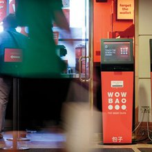 How McDonald's is getting lapped in the kiosk race