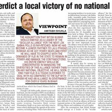 Bihar Verdict a local victory of no National import