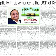 Simplicity in governance is the USP of Kerala