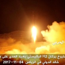 What the missile strike on Riyadh means