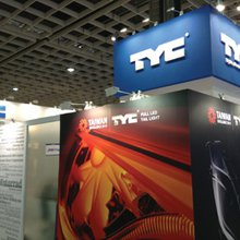 Taipei, Taiwan, Site Of Unique Four-in-One Automotive, Motorcycle Shows