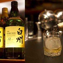 The Japanese Whisky Primer