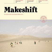 New Slang-Makeshift