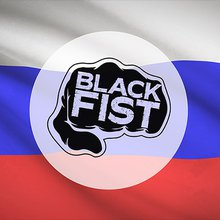 In attempt to sow fear, Russian trolls paid for self-defense classes for African Americans