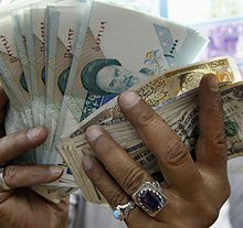 BBC World Service - Iran's Currency Crisis, Iran's Currency Crisis