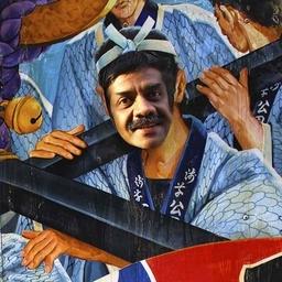 Manish Swarup on Muck Rack