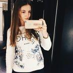Varvara Busareva on Muck Rack