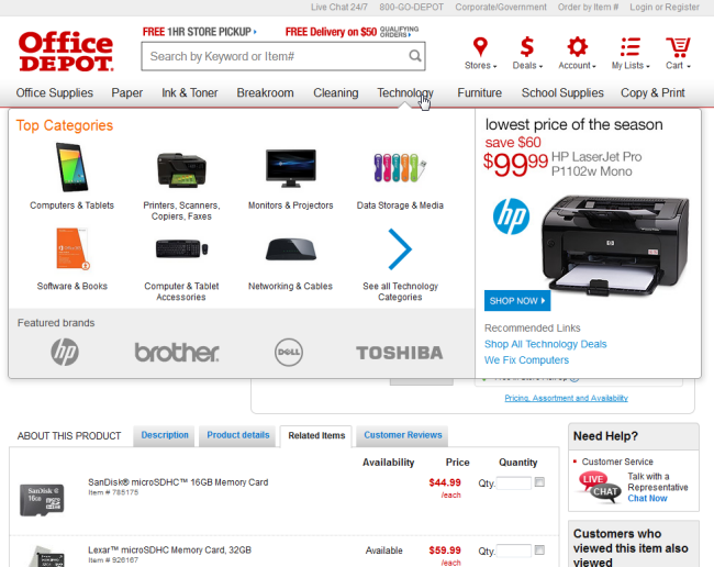 Officedepot.com megamenu
