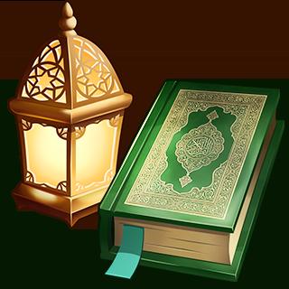 Qura'an & Lantern