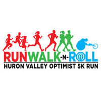 Register for 2019 Huron Valley Optimist Club 8K & 5K Run/Walk & Roll
