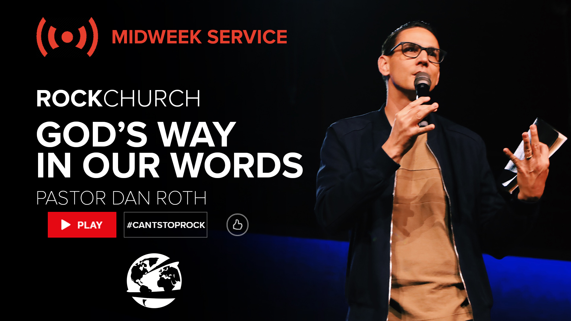 Watch God's Way in Our Words