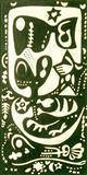 Untitled - Prabhakar  Barwe - Auction 2000 (November)