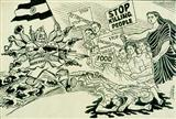 Stop Killing People - Chittaprosad  Bhattacharya - Auction 2001 (December)