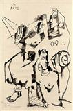 Untitled - M F Husain - Auction 2003 (December)