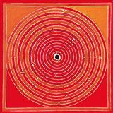 Prem Kund - S H Raza - Auction 2003 (December)