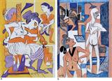 a) Santoshi<br> b) Bath II - K G Subramanyan - Auction December 2005