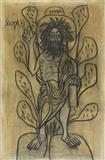 St. John the Baptist  - F N Souza - Summer Auction 2007