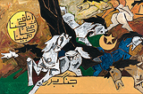 Inna Fatahna - M F Husain - Autumn Auction 2009