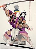 Darwaza Kholo (Cuckoonebulopolis) - Surendran  Nair - Autumn Auction 2009