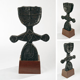 Untitled - S  Dhanapal - Sculpted: 24 Hour Auction