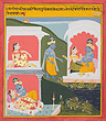 A Page from a Rasikapriya Series - Indian Antiquities