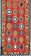 SHIRAZ QUASHGAI KILIM - PERSIAN - Carpets, Rugs and Textiles Auction