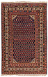 SARABAND CARPET - PERSIAN - Carpets, Rugs and Textiles Auction