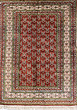 AMRITSAR JAIL CARPET - Carpets, Rugs and Textiles Auction