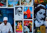 Daryaganj, Delhi - Ram  Rahman - 24-Hour Online Absolute Auction: Editions