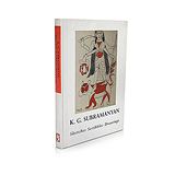 K G Subramanyan: Sketches Scribbles Drawings -    - Words & Lines II Auction