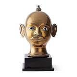 A Mukha Linga -    - 24-Hour Auction: Indian Folk and Tribal Art and Objects
