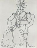 Untitled - K M Adimoolam - 24-Hour Auction: Words & Lines III