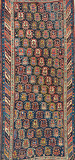 A TRIBAL AFSHAR PAISLEY RUNNER -    - Travel and Leisure Auction