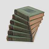 GREATEST SHORT STORIES - VOLUMES I - VI -    - Travel and Leisure Auction