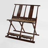 A RARE CHINESE TWO-SEATER FOLDING CHAIR -    - 24-Hour Online Auction: Elegant Design